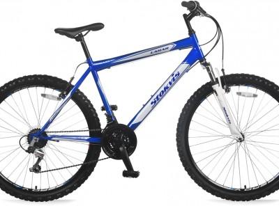 """Mountainbike: Stokvis Lahar SF 26"""" – 46 cm"""